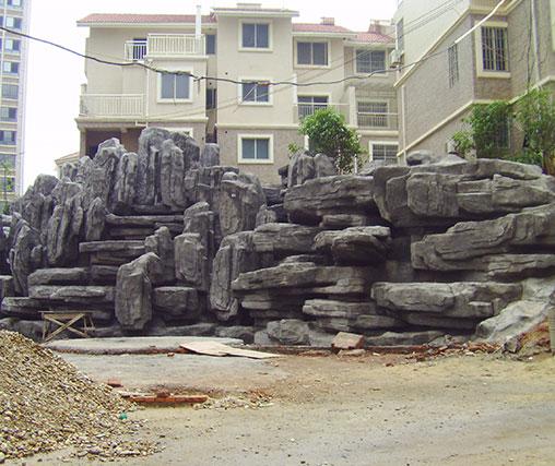 庭院塑石假山